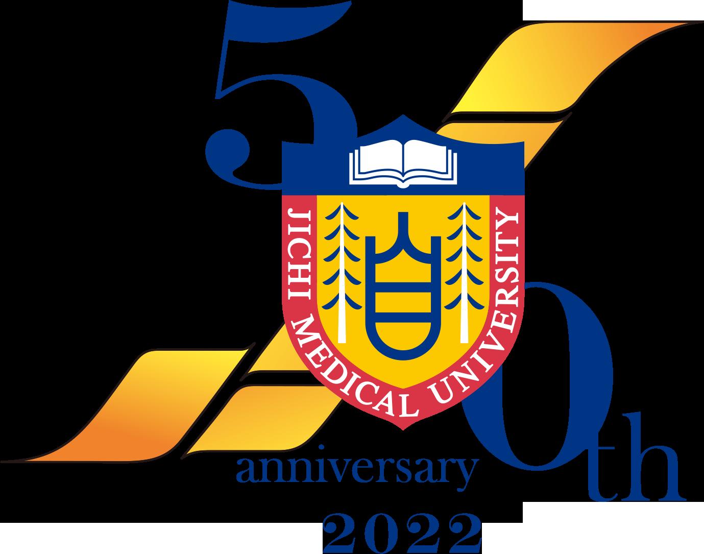 記念ロゴ01