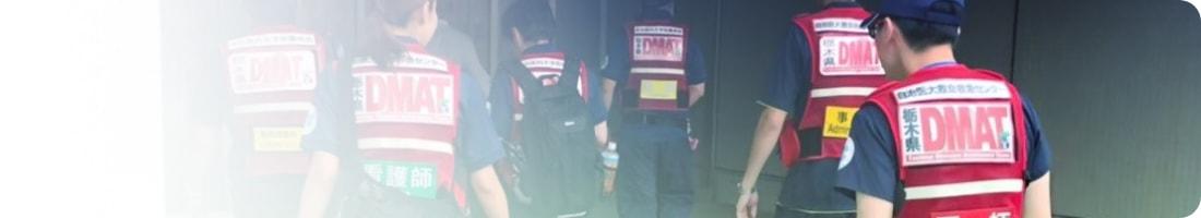 本学の医療支援活動 Earthquake