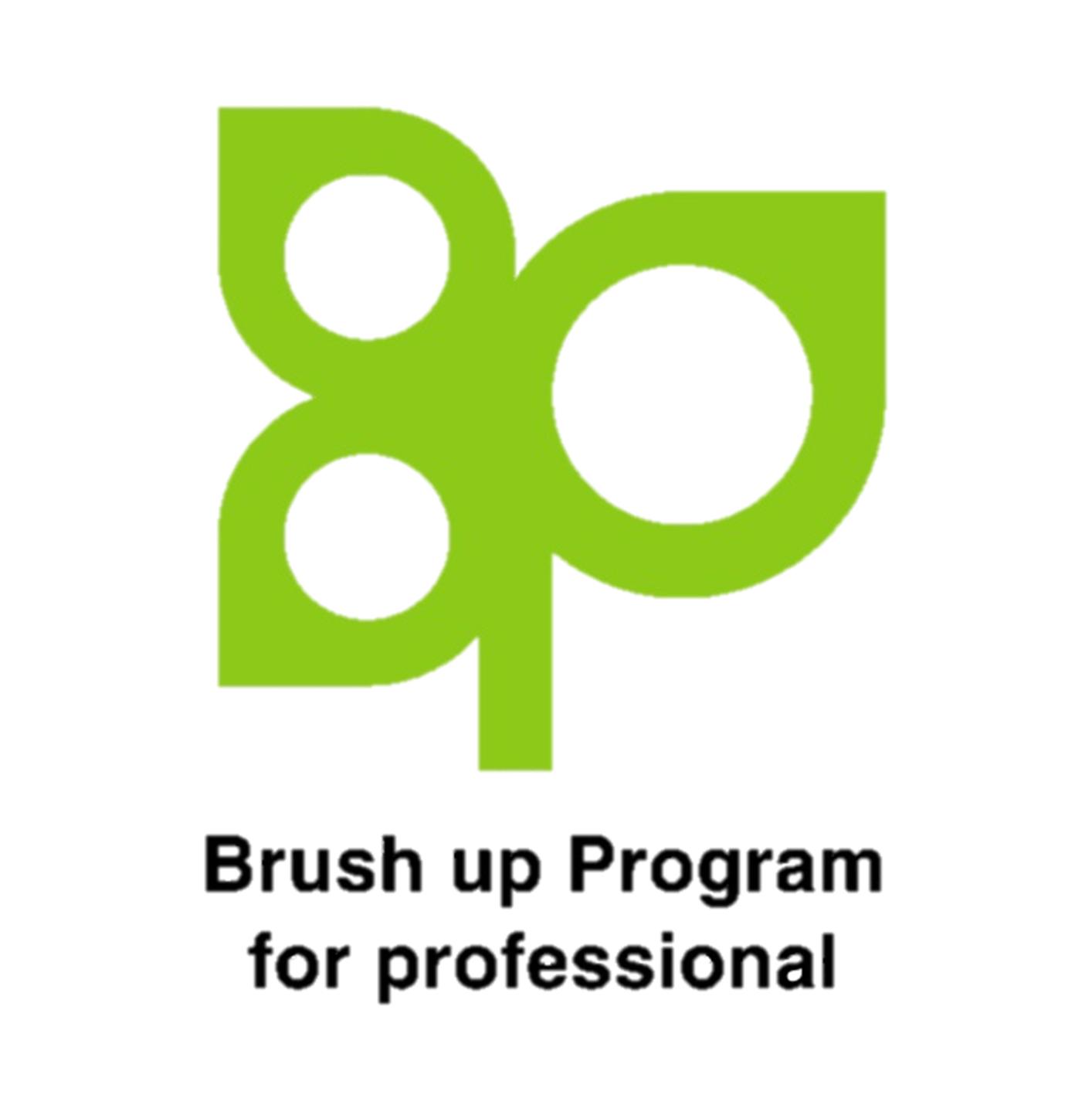 職業実践力育成プログラム(BP)