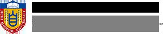 自治医科大学 集中治療部   自治医科大学 集中治療部 (ICU専従医による24時間体制の重症患者管理特殊部門)
