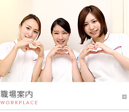 自治医科大学 - jichi.ac.jp