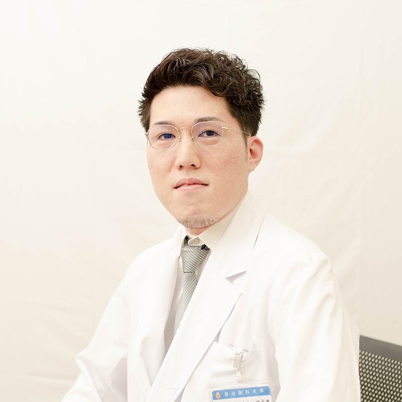 自治医科大学 整形外科学教室 スタッフ紹介:橋本祐希
